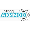 Завод «Акимов»
